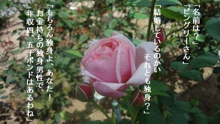 f:id:sumikichi52:20170705215151j:plain