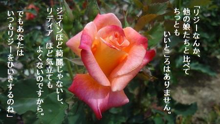 f:id:sumikichi52:20170705215154j:plain