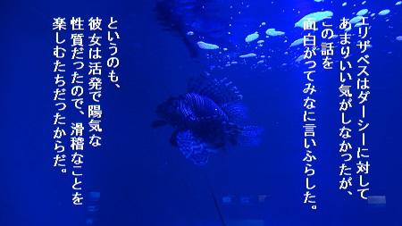 f:id:sumikichi52:20170705215200j:plain