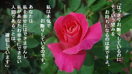 f:id:sumikichi52:20170705215205j:plain
