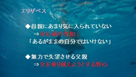 f:id:sumikichi52:20170705215208j:plain