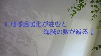 f:id:sumikichi52:20170707113925j:plain