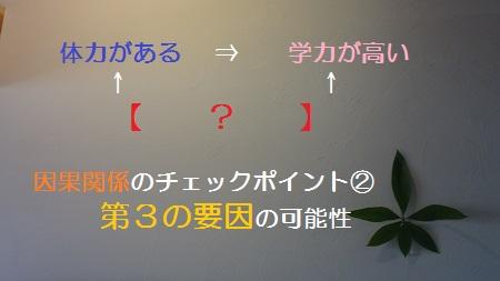 f:id:sumikichi52:20170707113929j:plain