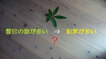 f:id:sumikichi52:20170707113931j:plain