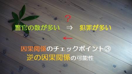 f:id:sumikichi52:20170707113932j:plain