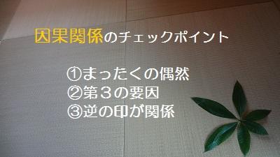 f:id:sumikichi52:20170707113933j:plain