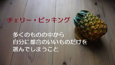 f:id:sumikichi52:20170707113935j:plain