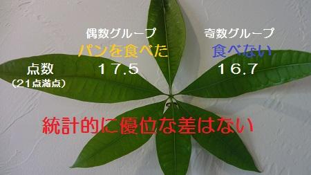 f:id:sumikichi52:20170707113937j:plain