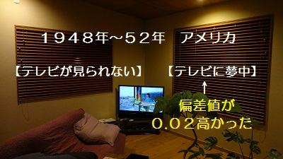 f:id:sumikichi52:20170707113938j:plain