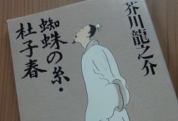 f:id:sumikichi52:20170708141415j:plain