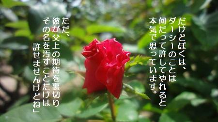 f:id:sumikichi52:20170711192412j:plain