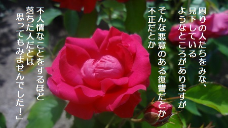 f:id:sumikichi52:20170711192414j:plain