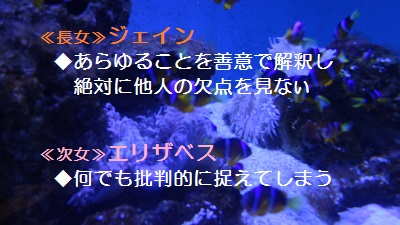 f:id:sumikichi52:20170711192420j:plain