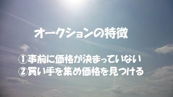 f:id:sumikichi52:20170714082420j:plain