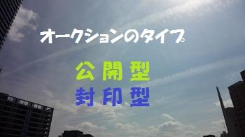 f:id:sumikichi52:20170714082421j:plain