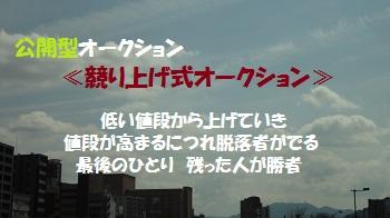 f:id:sumikichi52:20170714082422j:plain