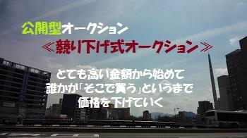 f:id:sumikichi52:20170714082423j:plain