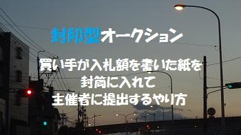 f:id:sumikichi52:20170714082424j:plain