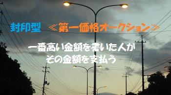 f:id:sumikichi52:20170714082425j:plain