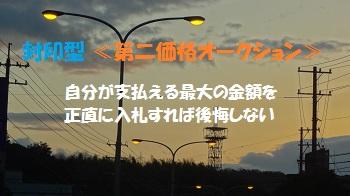 f:id:sumikichi52:20170714082427j:plain
