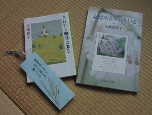 f:id:sumikichi52:20170714110237j:plain