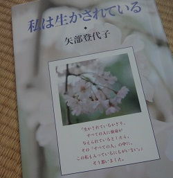 f:id:sumikichi52:20170714110238j:plain