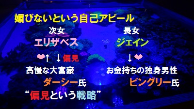 f:id:sumikichi52:20170719211838j:plain