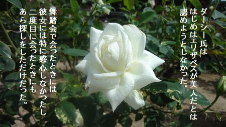 f:id:sumikichi52:20170719211840j:plain