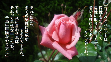 f:id:sumikichi52:20170719211846j:plain