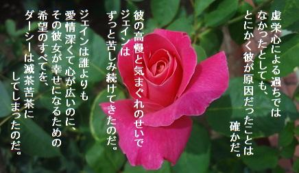 f:id:sumikichi52:20170719211849j:plain