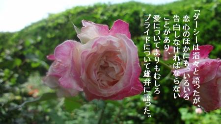 f:id:sumikichi52:20170719211852j:plain