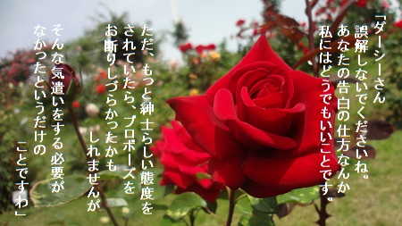 f:id:sumikichi52:20170719211854j:plain