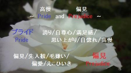 f:id:sumikichi52:20170719211859j:plain