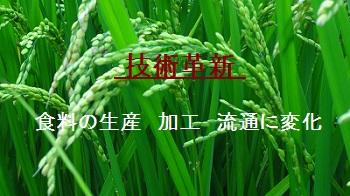 f:id:sumikichi52:20170721124251j:plain
