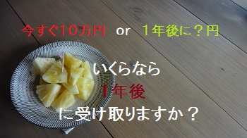 f:id:sumikichi52:20170721124254j:plain