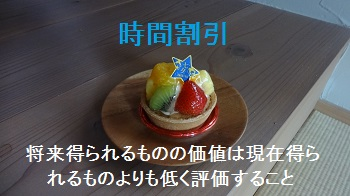 f:id:sumikichi52:20170721124255j:plain
