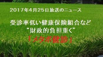 f:id:sumikichi52:20170721124257j:plain