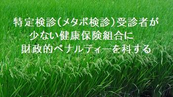 f:id:sumikichi52:20170721124258j:plain