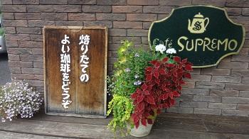f:id:sumikichi52:20170723215830j:plain