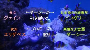 f:id:sumikichi52:20170726080907j:plain