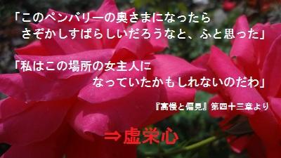 f:id:sumikichi52:20170726080931j:plain