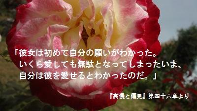 f:id:sumikichi52:20170726080932j:plain
