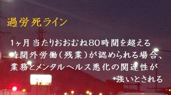 f:id:sumikichi52:20170729223337j:plain