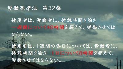 f:id:sumikichi52:20170729223338j:plain