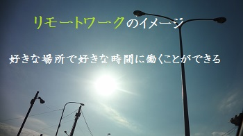 f:id:sumikichi52:20170729223340j:plain