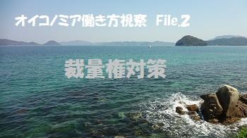 f:id:sumikichi52:20170729223342j:plain