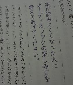 f:id:sumikichi52:20170730181316j:plain