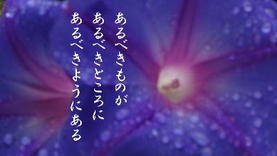 f:id:sumikichi52:20170801085418j:plain