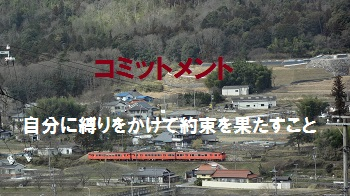 f:id:sumikichi52:20170804183051j:plain