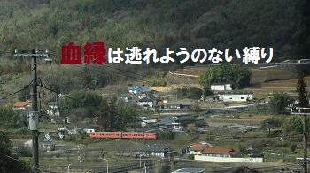 f:id:sumikichi52:20170804183052j:plain